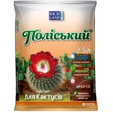 Субстрат Полесский кактус 2.5л