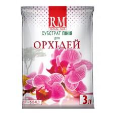 Субстрат ROYAL MIX Пиния для орхидей 3л