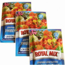 ROYAL MIX (7)
