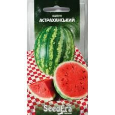 Семена арбуз Астраханский 1г.