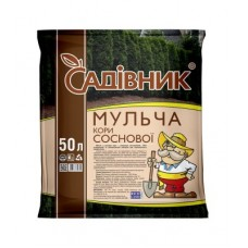 """Мульча """"Садовник"""" 50л"""